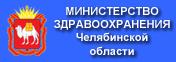http://gb1miass74.ru/images/Image/knopki/zdrav74.png